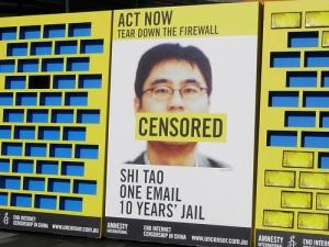 Great Firewall of China Censored Shi Tao