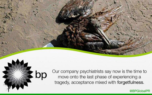 oily bird